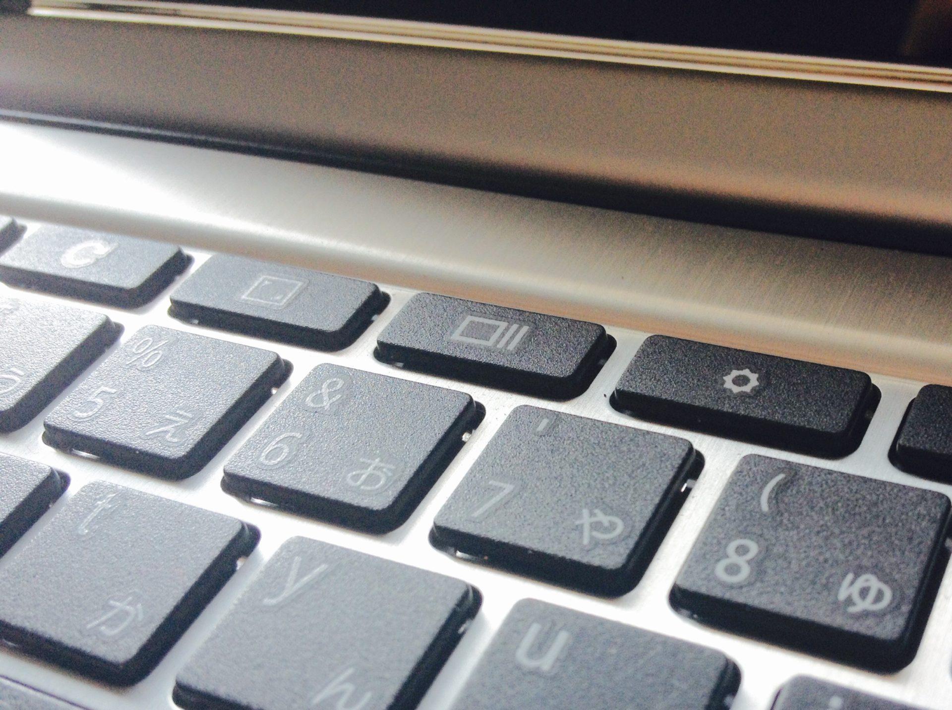 スクリーン ショット chromebook 意外と知らないChromebookでスクリーンショットを撮る2つの方法